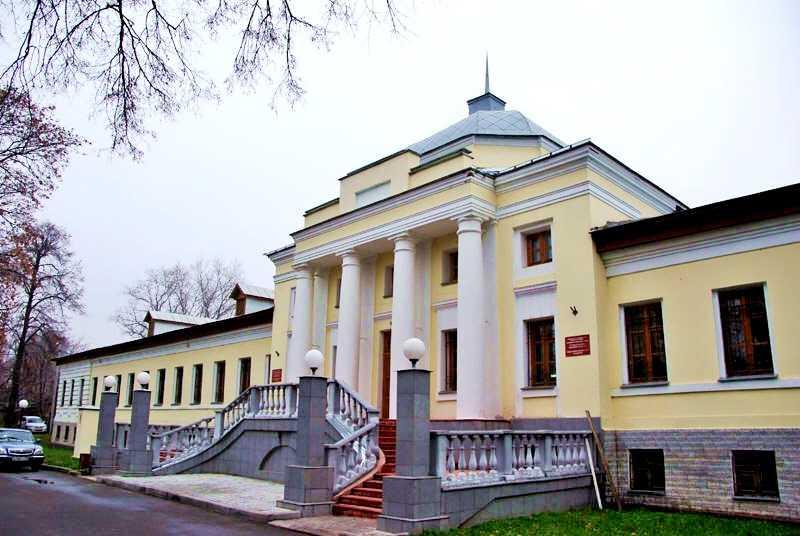 Первая губернская больница