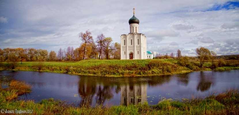 Церковь Покрова-На-Нерли в с. Боголюбово