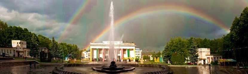 Центральный городской парк во Владимире