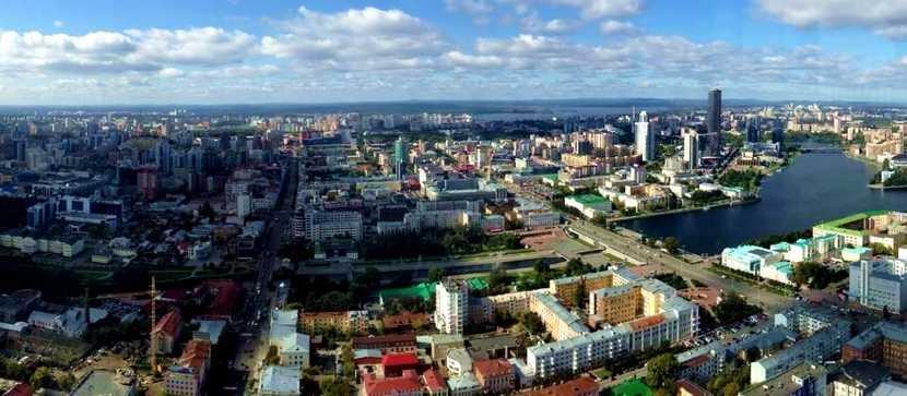 Смотровая площадка на БЦ Высоцкий